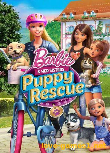 Скачать игру барби и ее сестры спасаем щенков на русском