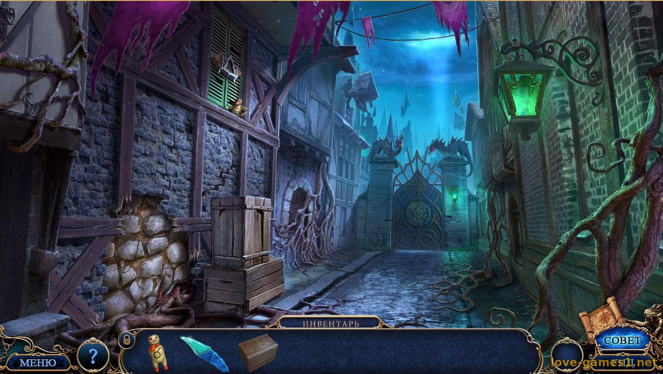 Торрент поиск игру скачать приключения предметов