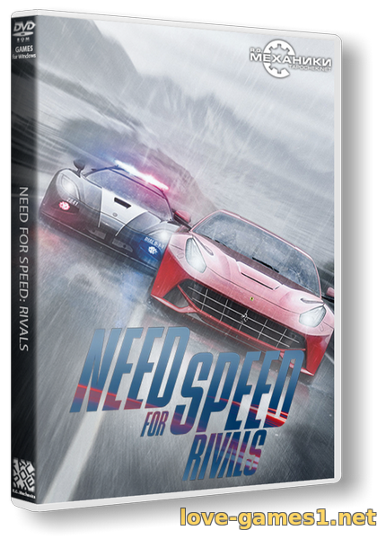 Обложка Need for Speed: Rivals (2013) PC | RePack от R.G. Механики