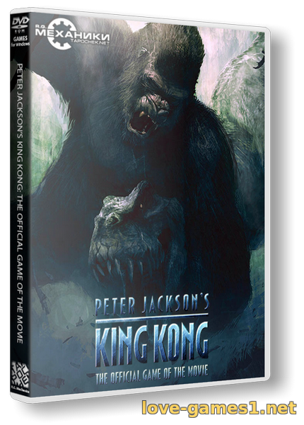 Обложка Peter Jackson's King Kong: The Official Game of the Movie (2005) PC | Repack от R.G. Механики
