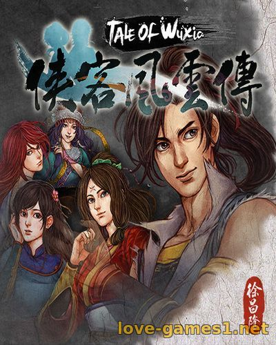 Обложка Tale of Wuxia: The Pre-Sequel (2017) PC