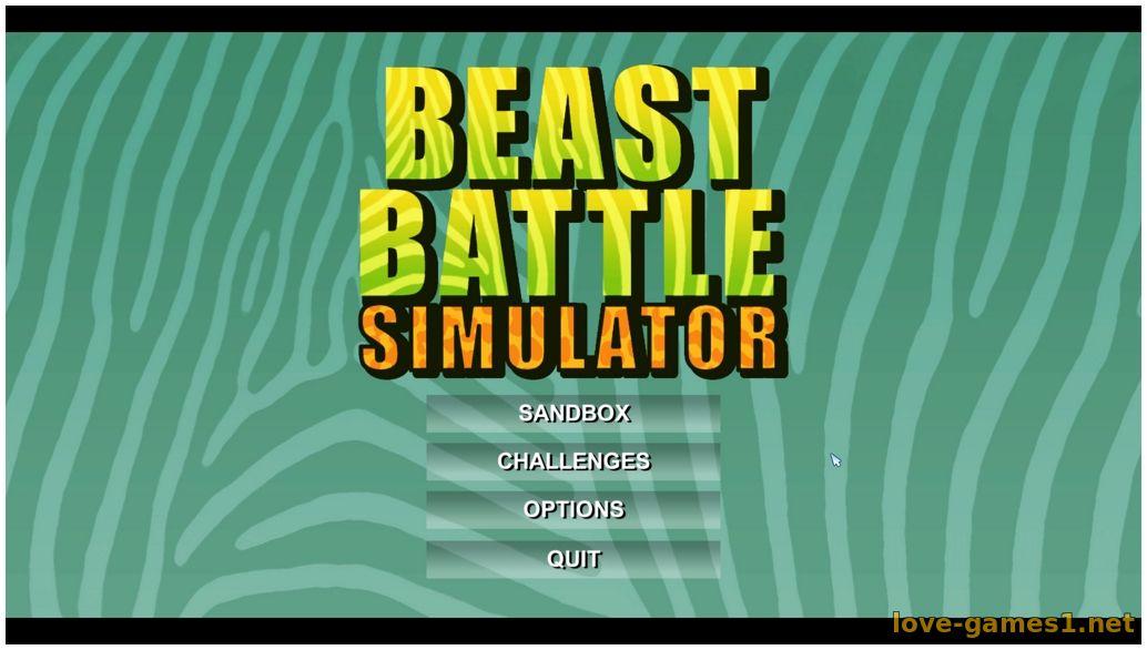 Скачать игру на пк симулятор битвы