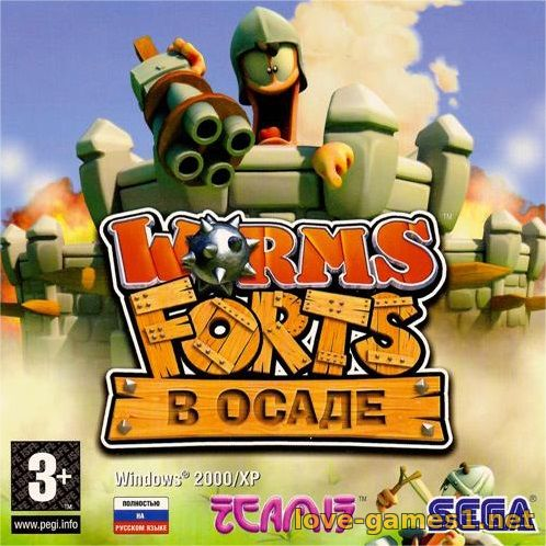 Обложка Worms Forts: Under Siege / Worms Forts: В осаде