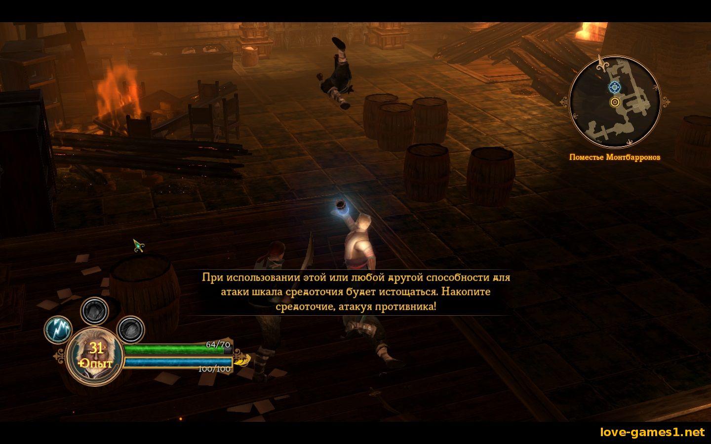 Скачать игру dungeon siege 3 через торрент на русском от механиков