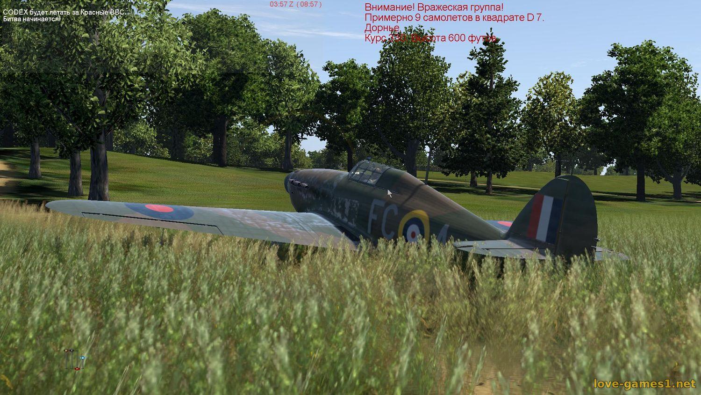 Симулятор вождения самолетов скачать торрент