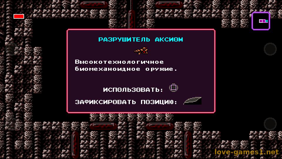 Скачать [PS Vita] Axiom Verge [NoNpDrm] [RUS] - Скачать