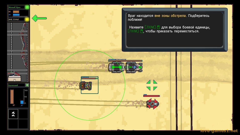 Скачать convoy игра